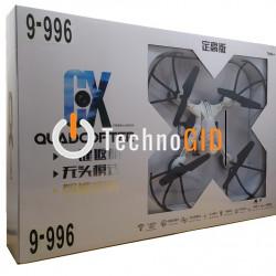 Квадрокоптер CX006 (9-996) (24)